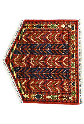 Tapis Konya Afghan